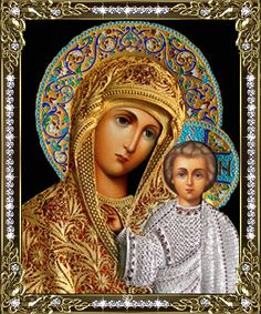 Divine Mother, Blessed Mother Mary, Blessed Virgin Mary, Virgin Mary Art, Kristen Stewart Pictures, St Therese Of Lisieux, Mary And Jesus, Holy Mary, Angel Pictures