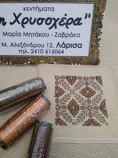 Bargello, Counted Cross Stitch Patterns, Cross Stitching, Embroidery Stitches, Hand Knitting, Crosses, Fabric, Needlepoint, Tejido