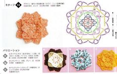 Flower Motif - has the appearance of being squares sewn together