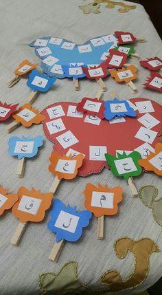 Preschool Learning Activities, Alphabet Activities, Preschool Crafts, Toddler Activities, Arabic Alphabet Letters, Arabic Alphabet For Kids, Cute Kids Crafts, Montessori Art, Islam For Kids
