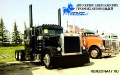Peterbilt Trucks, Chevrolet Trucks, Ford Trucks, Peterbilt 379, 1957 Chevrolet, Chevrolet Impala, Chevy, Show Trucks, Big Rig Trucks