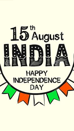Independence Day Wallpaper, Independence Day Wishes, Indian Independence Day, Happy Quotes, Positive Quotes, Wallpaper Quotes, Iphone Wallpaper, Indian Flag Wallpaper, Special Day