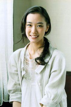 Yu Aoi. An Asian Beauty