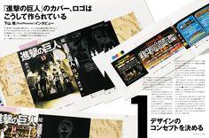 MdN EXTRA Vol.2 マンガ&アニメのグラフィックデザイン タイポグラフィ編 | デザイン関連の雑誌・書籍を出版するMdNのWebサイト - MdN Design Interactive -