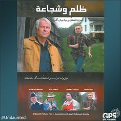 So excited to see how God is using Undaunted around the world! Translated into Arabic, this film is giving hope to friends throughout the Middle East. They're asking for more copies to share! #Undaunted #Forgiveness