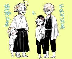 Pillars and they brothers Manga Anime, Anime Demon, Anime Art, Demon Slayer, Slayer Anime, Chibi, Familia Anime, Demon Hunter, Cute Family