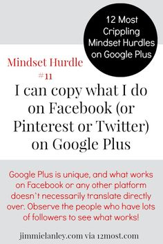 Mindset Hurdle #11:I Can Copy What I Do on Facebook (or Pinterest or Twitter) onto G+
