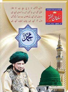 Monthly Magazine, November 2019, Mystic, Crochet Hats, Quran, Allah, Invite, Purpose, News