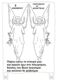 Christmas Angel Coloring Page Holly Ivy,Free Angel Coloring Pages Winter Angels