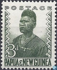 Postage Stamps - Papua New Guinea - Police agent