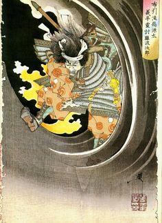 http://dorukakan.files.wordpress.com/2009/01/yoshitoshi15b.jpg