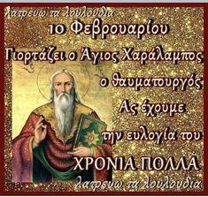 What Is Catholic, Orthodox Christianity, Random Stuff, Saints, Prayers, Memes, Decor, Random Things, Decoration