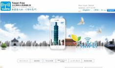 海外へ出かけたときに必ず出てくる問題がネットへの接続ですね。台湾は無料Wi-Fiの環境が非常に充実していて、特に台北は台北市が提供する無料Wi-FiサービスTaipei Free(台北フリー)(正式名称「台北無料公衆無線LAN」)がたいへん便利です。Taipei Freeは渡航前に手続きを完了することができて・・・