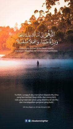 Quran Arabic, Islam Quran, Prayer Verses, Quran Verses, Allah Quotes, Muslim Quotes, Sabar Quotes, Beautiful Quran Quotes, Islamic Quotes Wallpaper