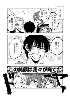 わげ(っ'-')╮=͟͟͞͞ 14日G25a (@6161_wc) さんの漫画   103作目   ツイコミ(仮) Rap Battle, Manga, Division, Draw, Comics, Boys, Cute, Anime, Random