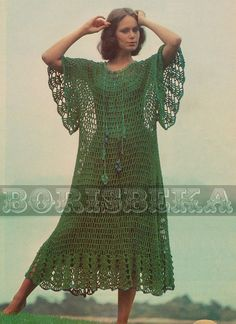 vintage CHENILLE DRESS crochet pattern 70s PDF by borisbeka, $3.50