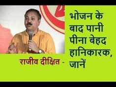 Rajiv Dixit - When . Indian Videos, Social Awareness, Memes, Health, Health Care, Meme, Salud