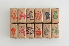 Beautiful Japanese food packaging by Akaoni