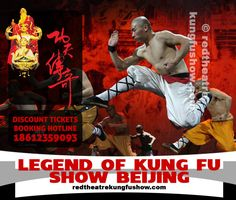 Red Theatre Kung Fu show