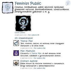Общественная организация Инсайт