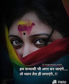 osho quotes on life ; osho quotes on life in hindi Love Quotes Poetry, Love Quotes In Hindi, I Love You Quotes, Romantic Love Quotes, Urdu Quotes, Qoutes, Motivational Picture Quotes, Bio Quotes, Loyal Quotes