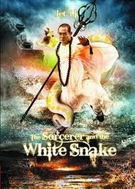 his latest film Sorcerer and the White Snake.