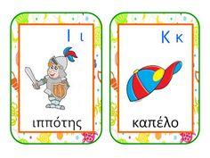 sofiaadamoubooks: ΑΛΦΑΒΗΤΑ - ΚΑΡΤΕΣ Greek Alphabet, Greek Language, 1st Day, Alphabet Activities, Preschool Kindergarten, Literacy, Back To School, Homeschool, Letters