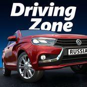 http://mobigapp.com/wp-content/uploads/2017/06/8437.jpg Driving Zone: Russia Зона Вождения: Россия - симулятор уличных гонок на автомобилях российского производства.  На ваш выбор представлены как классические автомобили российского производства, так и более мощные современные модели. Автомо�