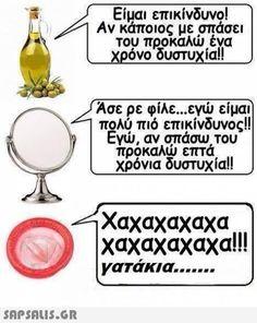 . Funny Cat Memes, Funny Cartoons, Funny Texts, Hilarious, Funny Greek Quotes, Greek Memes, Funny Photos, Funny Images, Ancient Memes