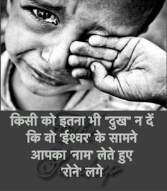 Ni,, Strong Quotes, True Quotes, Best Quotes, Qoutes, Dosti Quotes In Hindi, Chanakya Quotes, Transformation Quotes, Intelligence Quotes, Unspoken Words