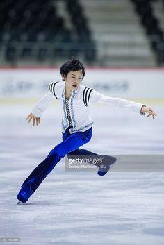 News Photo : Koshiro Shimada of Japan competes during the...