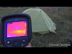 Обогрев палатки биотермическим способом - YouTube
