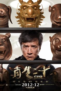 Download Movie Chinese Zodiac 2012 CAMRip Xvid For Free