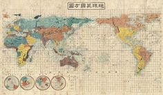 - 1853 Japanese Map Of The World By Suido Nakajima