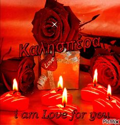Birthday Candles, My Love, Movie Posters, Film Poster, Billboard, Film Posters
