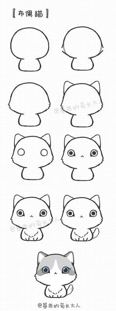 How to draw Chibi cat - Tap the link now to see all of our c.-How to draw Chibi cat – Tap the link now to see all of our cool cat collections!… How to draw Chibi cat – Tap the link now to see all of our cool cat collections! Animals Drawing Images, Cute Animal Drawings, Kawaii Drawings, Doodle Drawings, Cartoon Drawings, Easy Drawings, Chibi Cat, Chibi Eyes, Cute Doodles