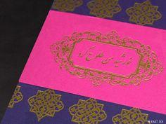 East Six: Wedding Invitations New York I love colorful weddings #invitations #weddings #color
