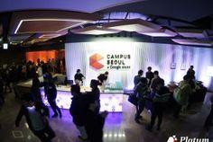 구글식 창업보육센터 '구글 캠퍼스서울' 들여다보기