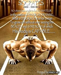 No Amateur - Fitness, Training, Bodybuilding Quotes
