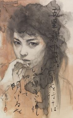 Abe, Kyoko「五里霧中」M10 2011