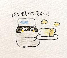 (1) るるてあ(@k_r_r_l_l_)さん | Twitter
