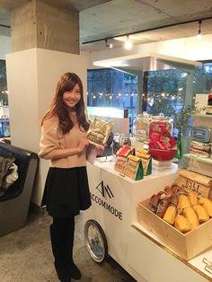 Accommode(アコモデ)展示会 の画像|橘珠里オフィシャルブログ「Princess Diaries」Powered by Ameba