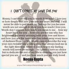 I CAN'T EXPRESS MY LOVE FOR YOU Love My Wife Quotes, I Love My Wife, I Love You, Romantic Poems For Him, Love Poems, Real Relationship Quotes, Real Relationships, My Feelings For You, Beautiful Verses