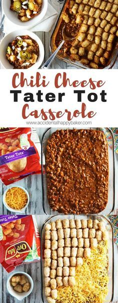 Chili Cheese Tater Tot casserole is an easy make ahead weeknight meal. A hearty beef and bean chili base is topped with gooey melted cheddar cheese and finished with crispy tater tots.