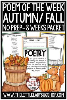 You will love this Fall Poem of the Week Unit. It is a complete way to get you set up to begin this study in your Classroom. This format is a consistent way to teach your students traditional poetry. My students have gained exposure to a variety of authors and become more fluent readers through these!  #fallpoetryactivities #poemoftheweek #fallcenteractivities