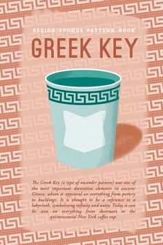 A few key facts about the Greek Key Pattern! Text by Amy Azzarito, Design by Maxwell Tielman.