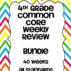 4th Grade Math Common Core Weekly Daily Review Warm Ups *Bundle* 40 Weeks