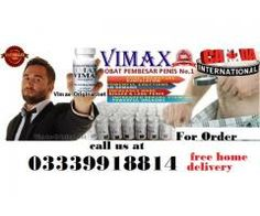 new touch vimax brand pills in islamabad stuff to buy pinterest