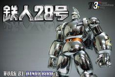 Tetsujin 28 - Scratch Build Modeled by Dandy Bird Dandy, Statue, Bird, Delaware, Libraries, Building, Alien Alien, Studios, Profile