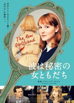 The New Girlfriend, Type Posters, Cinema Posters, Film Posters, Lucky Luke, Baba Yaga, Cinema Movies, Film Movie, Blade Runner, Casablanca